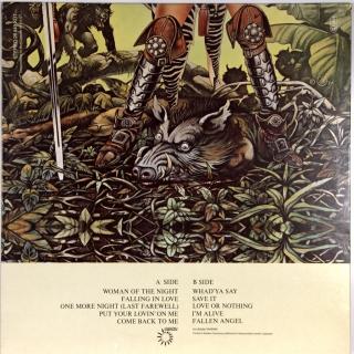 Uriah Heep Abominog Lp Vinyl Record 12 3600 Rub