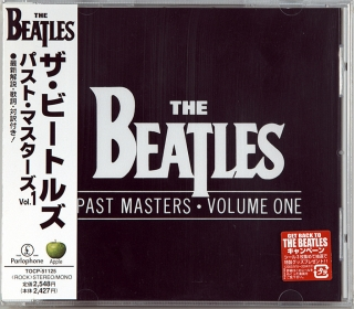 PAST MASTERS • VOLUME ONE