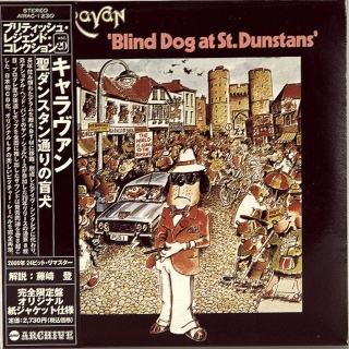 BLIND DOG AT ST. DUNSTANS'