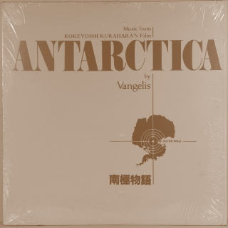 ANTARCTICA (MUSIC FROM KOREYOSHI KURAHARA'S FILM)