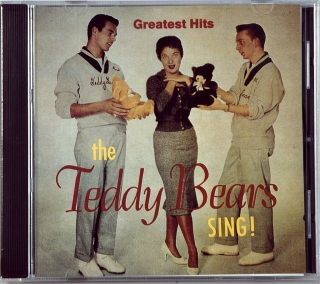 GREATEST HITS (1953-1959)