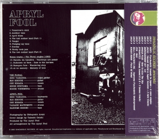 APRYL FOOL PLUS THE FLORAL SINGLES