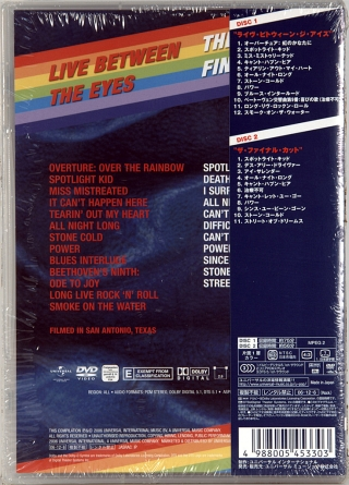 LIVE BETWEEN THE EYES / THE FINAL CUT (1982-1985)